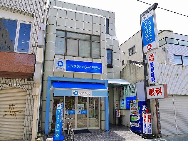 眼科 服部医院の画像