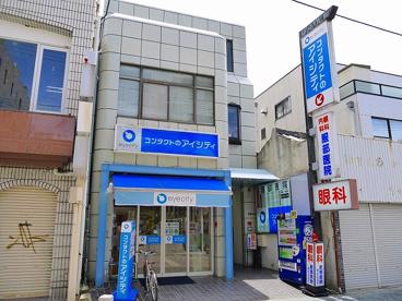 眼科 服部医院の画像1