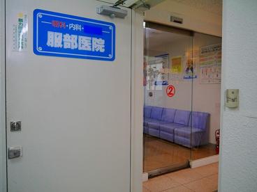 眼科 服部医院の画像3