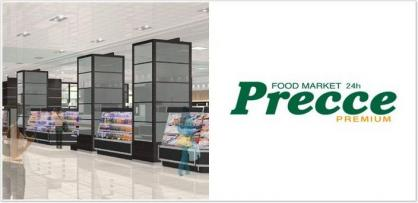 Precce Premium(プレッセ プレミアム)の画像1