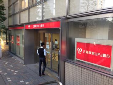 三菱東京UFJ銀行 中目黒駅前支店の画像1