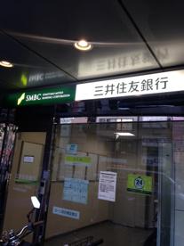 三井住友銀行ATM 中目黒駅前出張所の画像1
