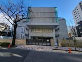 東京都立 竹台高等学校