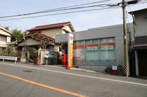 生駒台郵便局