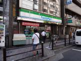 ファミリーマート 日暮里駅前店