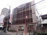 大東京信用組合 日暮里支店