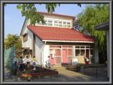木根川学童保育クラブ