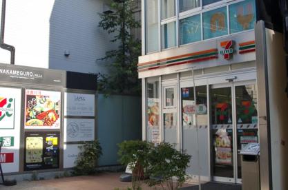 セブン‐イレブン上目黒1丁目店の画像1