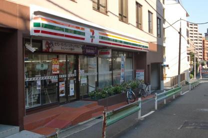 セブンイレブン 目黒東山3丁目店の画像1