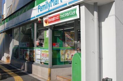 ファミリーマート 小浦中目黒店の画像1