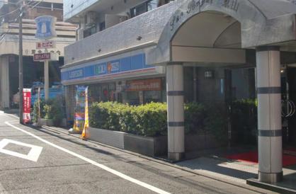 ローソン 目黒東山店の画像1