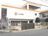 金町保育園