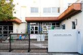 鎌倉小学童保育クラブ
