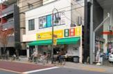 スーパーみらべる 東日暮里店