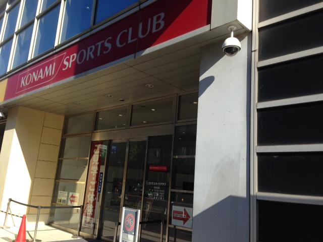 コナミスポーツクラブ目黒青葉台 の画像