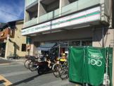 ローソンストア100京阪五条駅前店