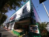 生鮮食品館富士ガーデン新松戸店