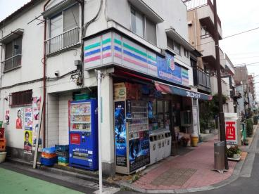 コミュニティ・ストア 三ノ輪いたこや店の画像1