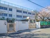 大田区立石川台中学校