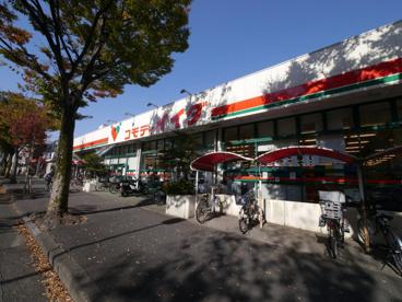 コモディイイダ新松戸店の画像1