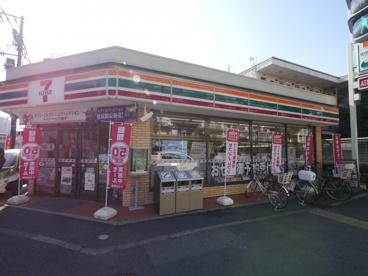 セブンイレブン新松戸駅前店の画像1