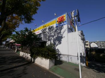 マツモトキヨシ新松戸駅前店の画像1