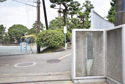 藤沢市立藤沢小学校の画像1