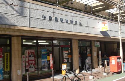 中目黒駅前郵便局 の画像1