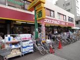 ココスナカムラ 入谷店