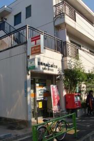 目黒東山二郵便局の画像1