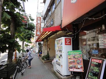 グーテ・ルブレ 入谷店の画像1