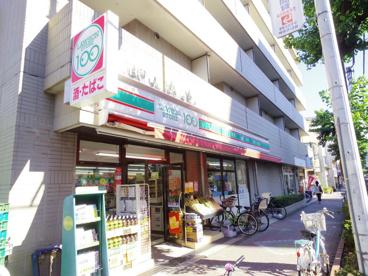 STORE100・東大泉3丁目店の画像1