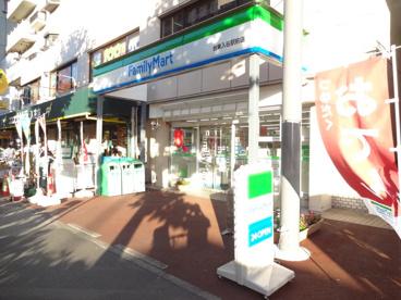 ファミリーマート 台東入谷駅前店の画像1