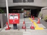 台東入谷郵便局