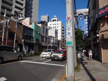入谷金美館通り商店会の画像1