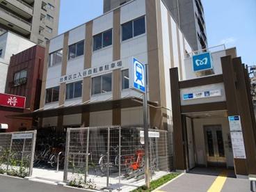 入谷自転車駐車場の画像2