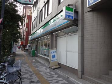 ファミリーマート 入谷二丁目店店の画像1