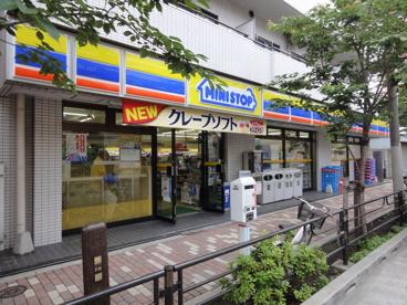ミニストップ 入谷2丁目店の画像1
