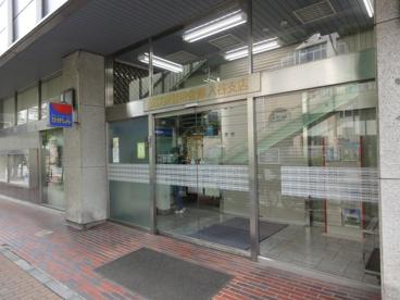 東京東信用金庫 入谷支店の画像2