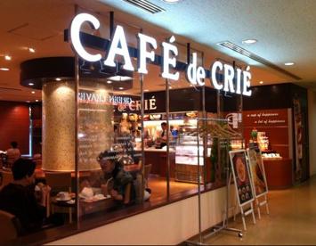 カフェ・ド・クリエ 市ヶ谷駅前店の画像1
