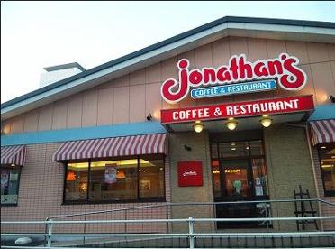 ジョナサン有楽町店の画像1