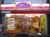 オリジン弁当 神楽坂店