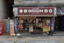 キッチンオリジン 茗荷谷店