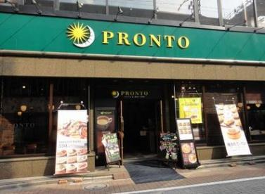 PRONTO 市ヶ谷店の画像1