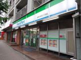 ファミリーマート文京小石川二丁目店