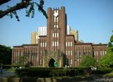 東京大学 本郷地区キャンパス
