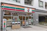 セブンイレブン文京向丘1丁目店
