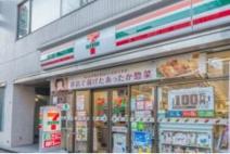 セブンイレブン文京本郷4丁目店