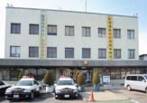 戸塚警察署