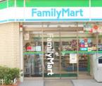 ファミリーマート神田神保町一丁目店
